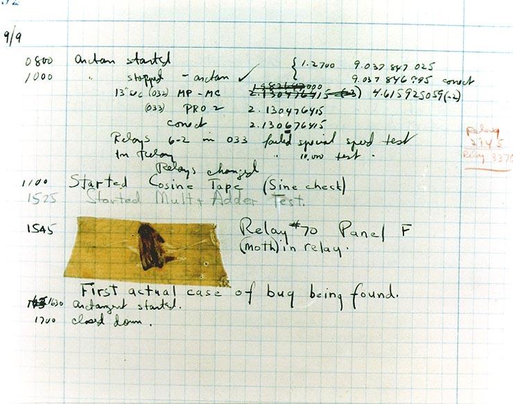 역사적인 버그 발견 기록